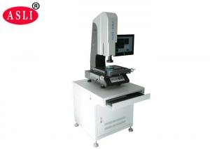 China 2D CNC Software Video Measuring System With RS-232 Interface on sale