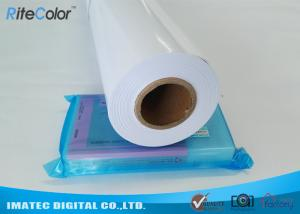 China Whiteness Cast Coated Paper 5760 DPI , Glossy Photographic Paper for Dye Inks on sale