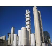 Cryogenic Air Separation Plant Nm3/h KDON -1600 / 5600 ASU Molecular Sieve
