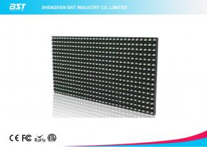 China P10 White color outdoor 32 X 16 Pixels Led Sign Modules High Definition on sale
