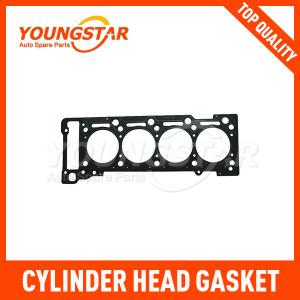 China Cylinder Head Gasket  CUMMINS  4022500 M11 on sale