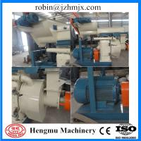 SKF bear high efficient wood pellet making machine for sale