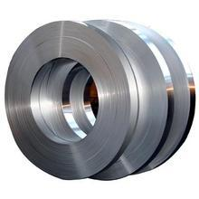 China hot rolled steel strip on sale