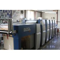 KOENIG BAUER RAPIDA 75/5 (2009) Sheetfed offset printing press machine