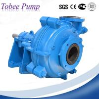 Tobee™ Rubber Lined Slurry Pump