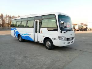 China Primary Special Tourist Star School Bus Popular In Africa 30 seats star model on sale