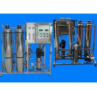 UV Sterilizer RO Water Treatment System / Water Purifier Plant Reverse Osmosis Water Machine