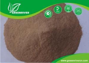 China Bacillus subtilis powder Biological Pesticides Insecticide for legume , aubergines on sale