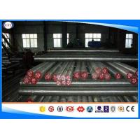 Casing Hardened Hot Rolled Steel Bar Size 10-350 Mm EN36 Material Grade