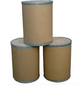 China Chemical Food Additives L-Phenylalanine CAS 63-91-2 Dl-Phenylalanine on sale