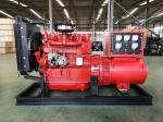 Hot sale 24KW/30KVA open diesel generating set powered by Ricardo diesel engine K4100D in red