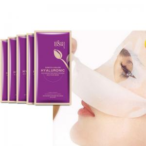 China High quality hyaluronic acid beauty hydrating facial mask on sale