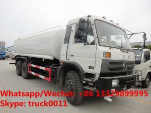 China 2018s high quality and best price dongfeng 6*4 RHD 20,000L cistern water tank truck for sale, portable water tank truck on sale