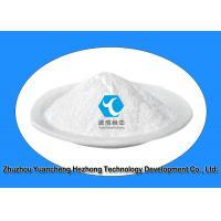China Bodybuilding Supplement Oral Sarms Rad-140 CAS 1182367-47-0 white powder on sale
