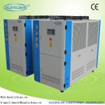 Factory Cheaper Industrial Air Cooled Water Chiller For Industrial Machine Cooling