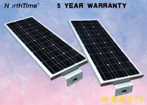 China Durable Aluminum All In One Solar LED Street Light 70Watt With Motion Sensor on sale