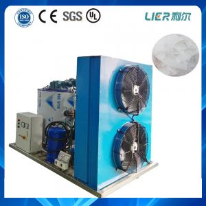 China 2 Ton Daily PLC Automatic Control Commercial Flake Ice Machine Danfoss Compressor on sale