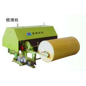 China Machine à cartes on sale