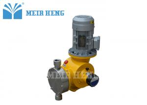 China Acid Dosing Chemical Metering Pump Portable Micro Electronic Metering Pump on sale