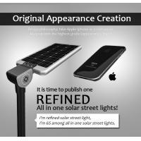 All in One Integrated Lighting 30W Solar Street Light LED, All in One Integrated Lighting 30W Solar Street Light LED