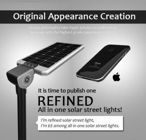 China china Integrated Solar Street Light, china Integrated Solar Street Light manufactuer, china Integrated Solar Street Ligh on sale