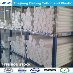 China ptfe rod spain Virgin teflon rod on sale