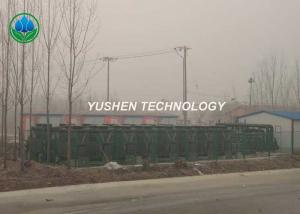 China Energy Saving Low Temperature Heat Pump 830 KG For Vegetable Green House on sale