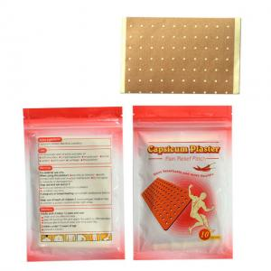 China Capsicum Pain Relief Plaster With Innerpack For Rheumatism on sale