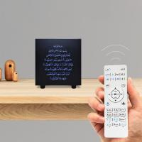 China Home Smart Led Light Wireless Touch Lamp Quran Speaker on sale