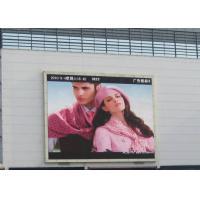 SMD2727 P6.4 Outdoor Advertising LED Display Video Wall With Aluminum Die Casting Cabinet​​​​