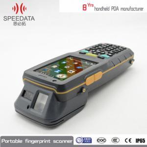 China RS232 Fingerprint Scanner USB Rfid Fingerprint Reader Device With Display on sale