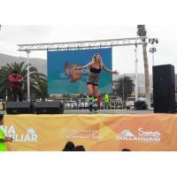 China AC220V/50hz Outdoor Rental LED Screen Display , Wall Led Display For Advertising on sale
