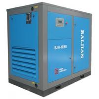 30kW Industrial Screw Air Compressor 130cfm 1.3mpa 13bar 190psi
