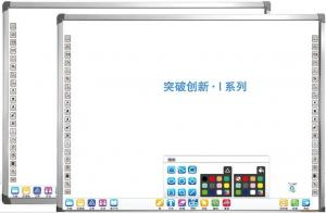 China Dust-Free Classroom Plug and Play Infrared Interactive Whiteboard for Sale on sale