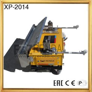 China High Productivity Concrete Plastering Machine with Remote Controller on sale