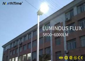 China 12 V 35AH 50 W Solar PV LED Street Light Reflector With Battery Backup on sale
