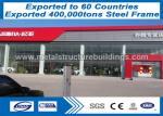 Steel Framework Formed Prefab Steel Frame Span Buildings Wide Span Export To Congo Rep