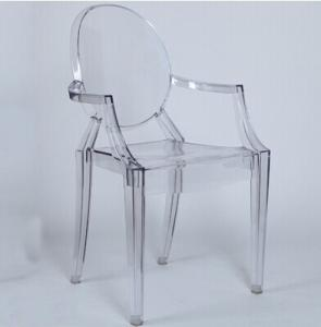 China Clear Resin Polycarbonate Kartell Philippe Starck Ghost Chair Fully Recyclable on sale