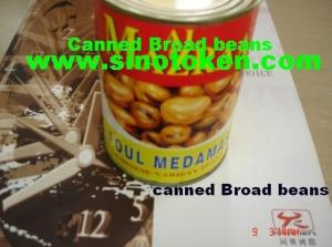 China Canned Broad Beans on sale