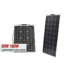 China Durability High Output Solar Panels, Frameless 160w Lightweight Solar CellsPanel on sale
