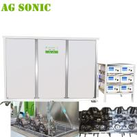 Diesel Engine Parts Ultrasonic Cleaning Ultrasonic Cleaning For Metal Parts Car Parts