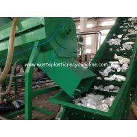 China Usine de lavage en plastique des déchets SUS304 pour le récipient de caisse de baril de bouteille de HDPE on sale