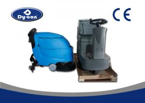 China Recyled Battery Powered Hard Floor Cleaner Scrubber Machine Ametec Suction Motor on sale