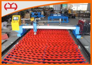 China Steel Plate Mini Gantry CNC Cutting Machine With Flame / Plasma Cutting Mode on sale