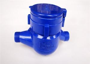 Quality ABS Plastic Multi jet Wet-Dial Cold Water Meter 15mm LXS-15EP for sale