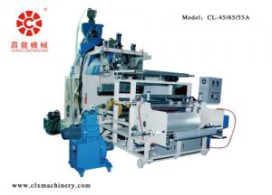 China Three Screws PE Stretch Film Machine on sale