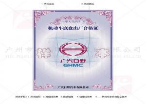 China Color Printing Professional Certificate Printing Folder Shape With Soft Cover on sale