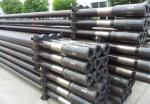 China oil drill pipe wholesale