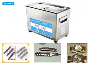 China 50 Watt 2000ml Digital Ultrasonic Cleaner 100W Digital Heating Power Available on sale