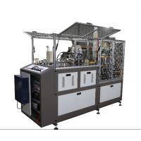 Ice Cream Paper Cup Making Machine With 8 Divideed Open Cam 180~350gsm